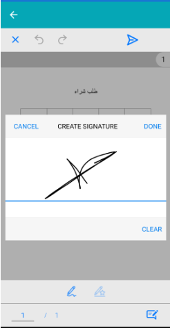 docuTRAK Electronic Signture App Correspondence System